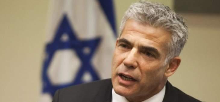 زعيم المعارضة الإسرائيلية: نتانياهو يحاول جر إسرائيل إلى حرب أهلية