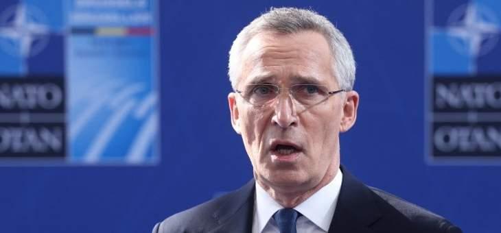 """""""الناتو"""": لسنا بصدد الدخول في حرب باردة مع الصين وهي ليست عدوا لنا"""