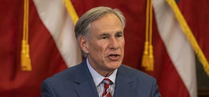 حاكم تكساس الأميركية: إنهاء قرار ارتداء الكمامات وفتح جميع المؤسسات