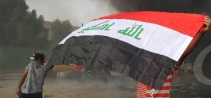 إصابة العشرات من المتظاهرين في العراقبالاختناق لاستخدام القوات الأمنية الغاز المسيل للدموع