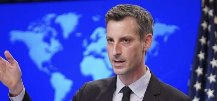 خارجية أميركا: لا تعتزم تحرير الأصول الإيرانية الخاضعة للعقوبات