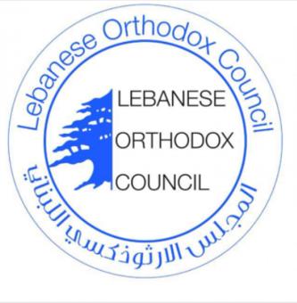 المجلس الأرثوذكسي اللبناني: لوقف كل عمل يسيء للطوائف والأديان السماوية