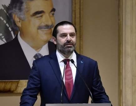 رويترز: معاون نصرالله حاول ثني الحريري عن الاستقالة والاخير أكد ان المشكلة تتمثل بباسيل