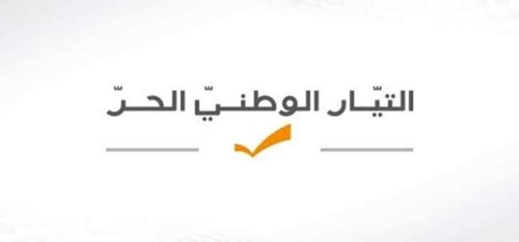 مصادر التيار للشرق الأوسط: ملاحقات بعض الناشطين ترجمة للتحذير من التعرض لهيبة الدولة ولرئيسها