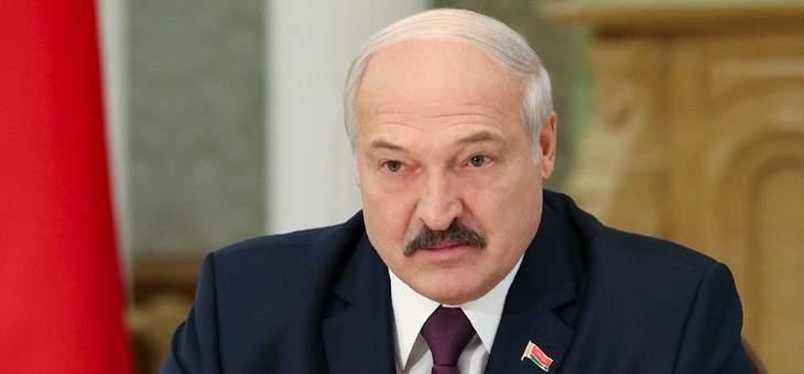 لوكاشينكو وعد بالكشف عن حقائق جديدة عن الانقلاب: ستجعل الناس يشعرون بالرعب