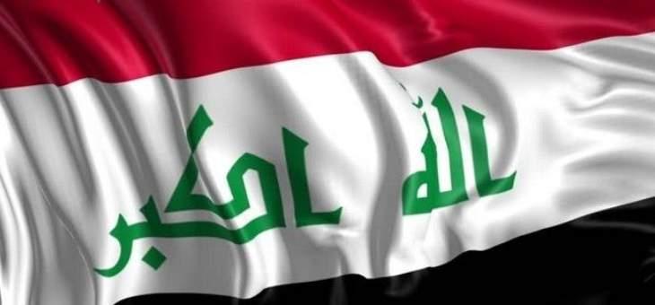 مصادر العربية: اختفاء مستثمر فرنسي مع مرافقيه في بغداد