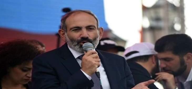 حزب باشينيان يتصدر التصويت الإلكتروني في انتخابات أرمينيا