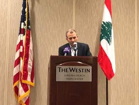 باسيل التقى بفرجينيا أميركيين من أصل لبناني ودعاهم لاستعادة الجنسية: نعمل على تطوير الدولة