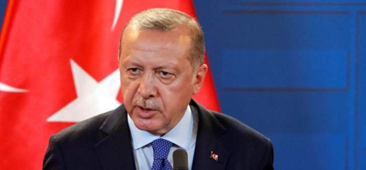 أردوغان: تركيا لن تسمح بتشكّل كيان إرهابي على طول حدودها مع سوريا