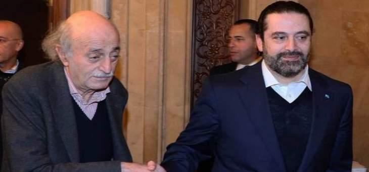 معلومات للـLBC: الحريري سيتشاور مع جنبلاط قبل اتخاذ قرار بالدعوة الى جلسة للحكومة