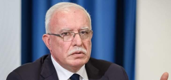 المالكي: تطبيع العلاقات بين الإمارات والبحرين وإسرائيل انتهاك صارخ لمبادرة السلام العربية