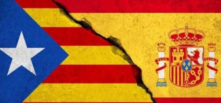 الأمن الكتالوني يلقي القبض على مغربي أشاد بالهجوم الإرهابي على المدرس الفرنسي