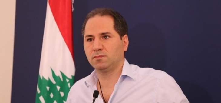 سامي الجميل عن مفاوضات ترسيم الحدود مع إسرائيل: لمسار مماثل مع سوريا