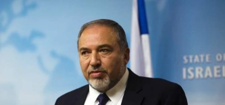 ليبرمان: نتانياهو يتلاعب بالجيش وحركة حماس ستخرج منتصرة
