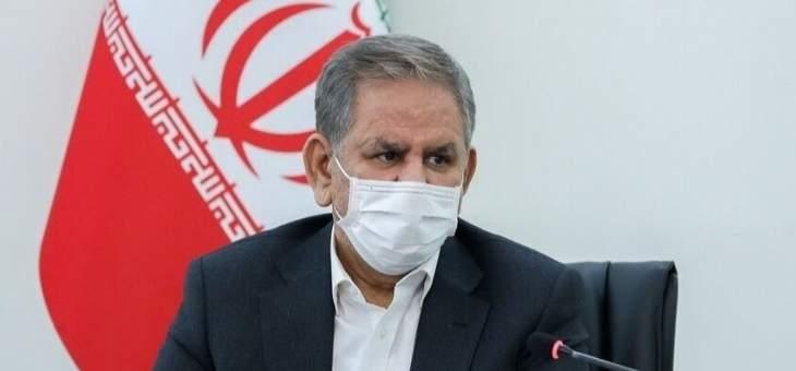 جهانغيري: إيران أظهرت من جديد حسن نيتها للعالم ولوكالة الطاقة الذرية