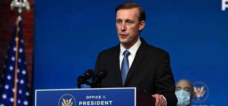 مستشار الأمن القومي الأميركي: محادثات فيينا النووية كانت مثمرة