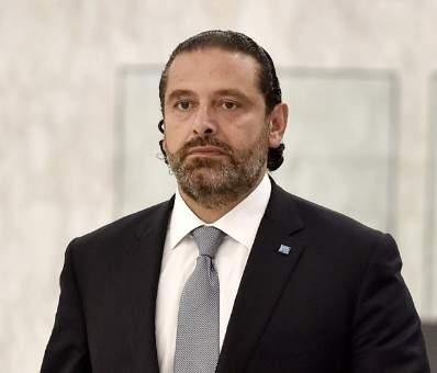 الحريري ترأس اجتماع اللجنة الوزارية للتحول الرقمي