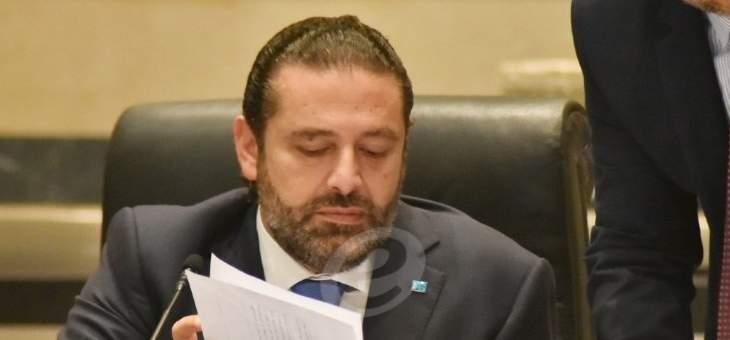 الحريري لغوتيريس: اسرائيل تتحمل مسؤولية الاعتداء في الضاحية