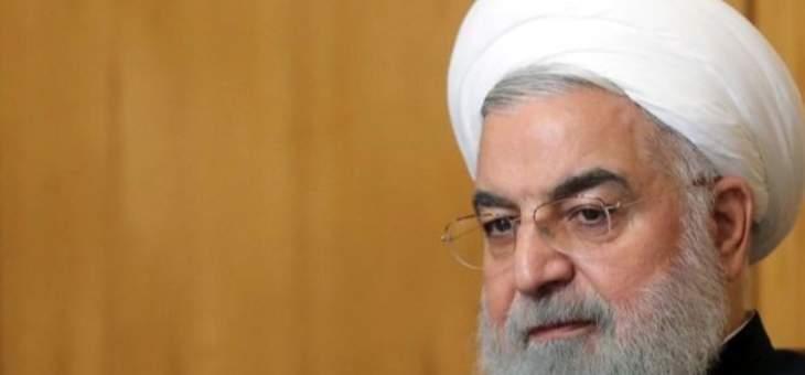 الرياض: على الأسرة الدولية عدم الخضوع لابتزاز روحاني