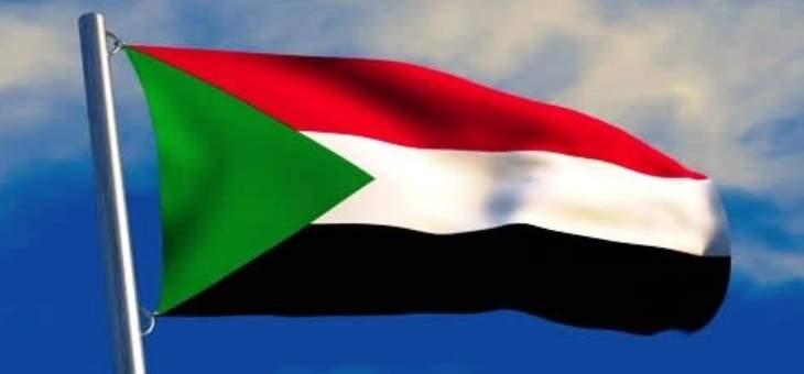 قرار بإعادة المفصولين تعسفيا فترة حكم البشير في السودان