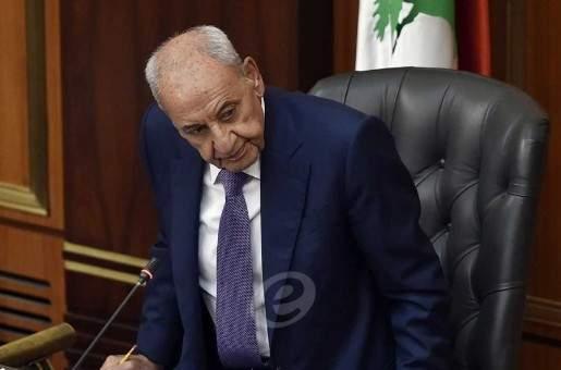 بري يخرج من جلسة مجلس النواب مع بو صعب للتشاور بموضوع العسكريين