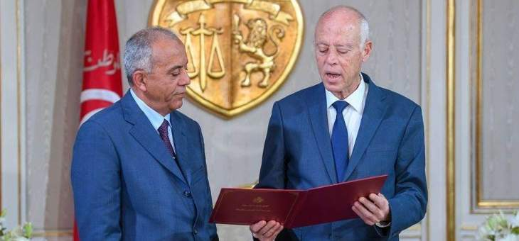 الرئيس التونسي يكلف مرشح حركة النهضة الحبيب الجملي بتشكيل الحكومة الجديدة
