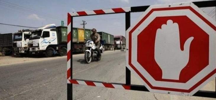 القناة الإسرائيلية السابعة: مصر تبني جدارا على الحدود مع قطاع غزة