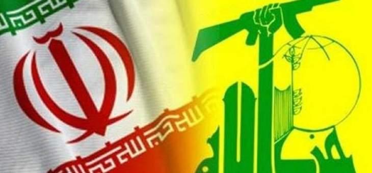إدراج شبكة من الشركات والمصارف والأفراد الداعمين للحرس الثوري الإيراني وحزب الله على قائمة الإرهاب