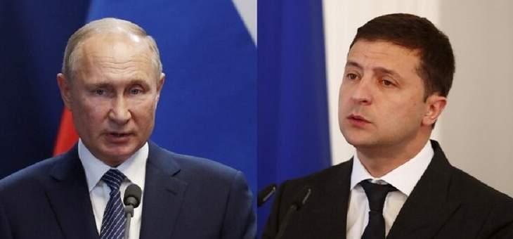 الرئيس الكازاخي السابق يقترح الوساطة بين روسيا وأوكرانيا
