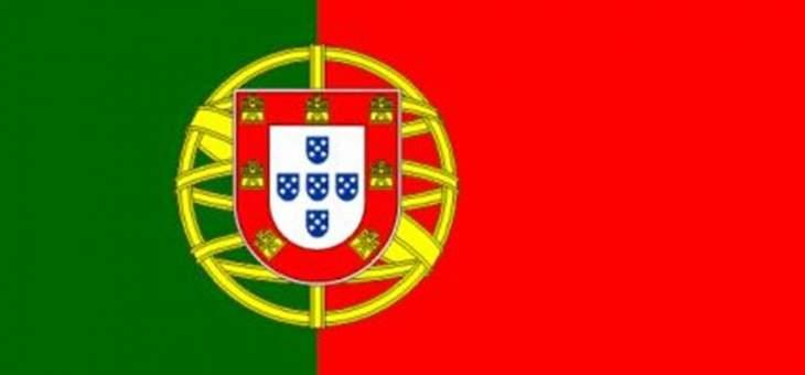 خارجية البرتغال تعلن عن تعليق إصدار تأشيرات دخول للإيرانيين