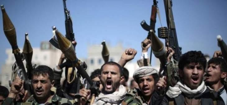 الحوثيون: لا صحة لأي تسريبات من جانب السعودية عن وقف جزئي لإطلاق النار