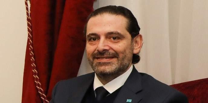 الحريري: أرجو أن يبقى عيد البشارة هديا لجميع اللبنانيين بالحرص على أولوية صون وحدتهم الوطنية