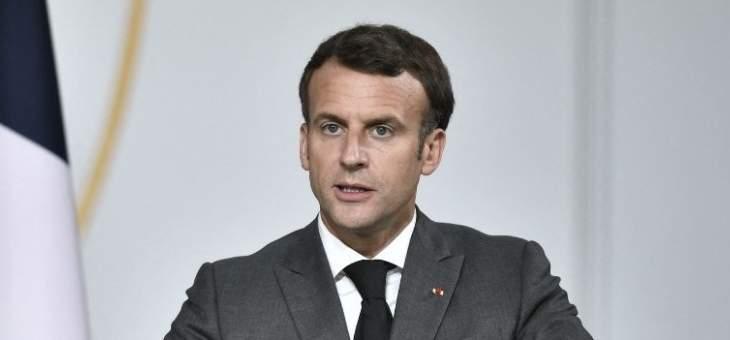 ماكرون: فرنسا ستسحب نحو نصف جنودها من منطقة الساحل الإفريقي