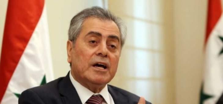 سفير دمشق بلبنان: سوريا لا تريد قتل الناطور إنما تريد أكل عنب والعنب لها وللبنان