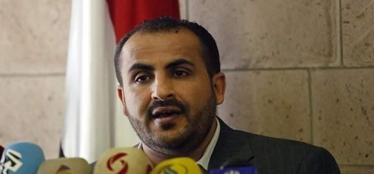 عبد السلام: هناك تفهم روسي لرؤيتنا في التماسك بمواجهة العدوان في اليمن