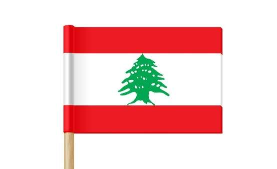 مرجع أمني للجمهورية: لبنان ما يزال في عين العاصفة الإرهابيّة والمعلومات الأمنية خطيرة