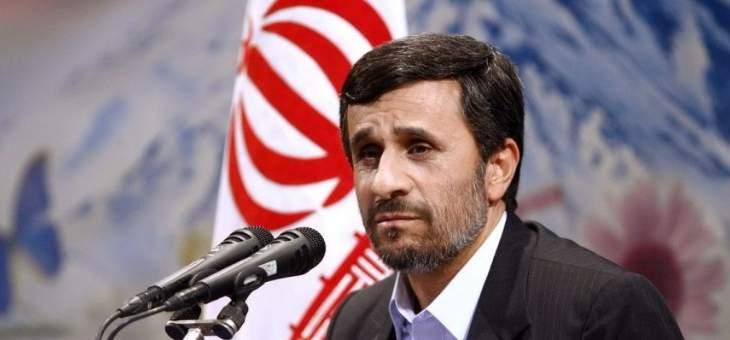 نجاد: حمد بن خليفة دفع ملايين الدولارات للإفراج عن أسرى للحرس الثوري بسوريا