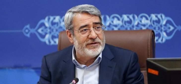 وزیر داخلیة إيران: الجولة الثانیة من الانتخابات البرلمانیة ستجري بعد 1 نيسان