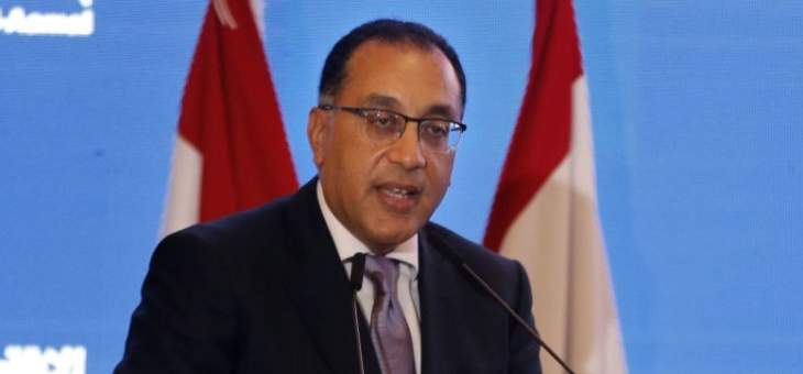 رئيس وزراء مصر: الاحتجاجات جزء من حرب شرسة خارجية ولن نسمح لها بنشر الفوضى
