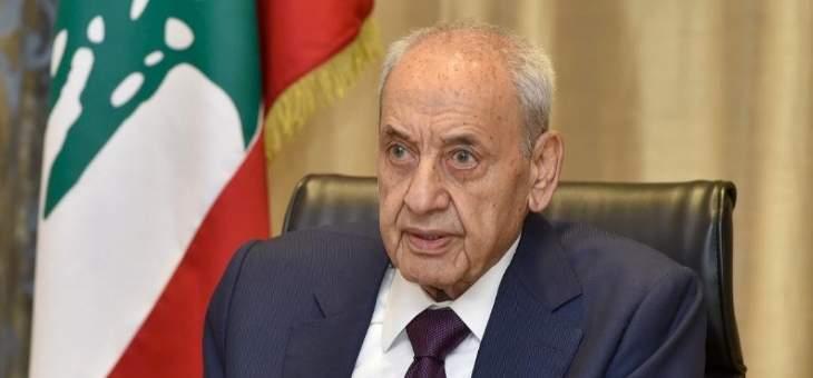 بري هنأ بعيد الفطر: لتوحيد الرؤى والجهود الوطنية الصادقة لإنقاذ لبنان