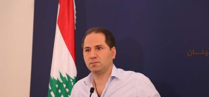 سامي الجميل دعا اللبنانيين للنزول للشارع والمطالبة بإسقاط الحكومة