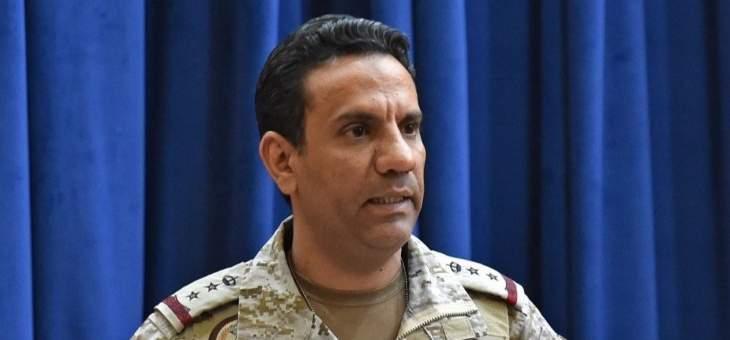 التحالف العربي: اعتراض وتدمير طائرة بدون طيار مفخخة أطلقتها أنصار الله باتجاه المنطقة الجنوبية