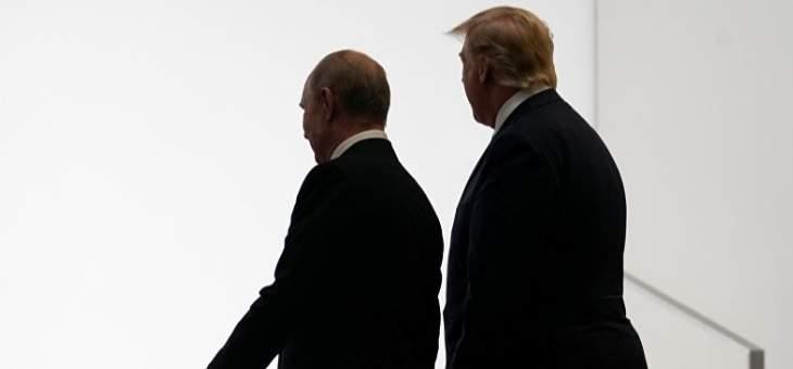 """خارجية روسيا: لقاء بوتين وترامب في قمة """"أبيك"""" غير واضح"""