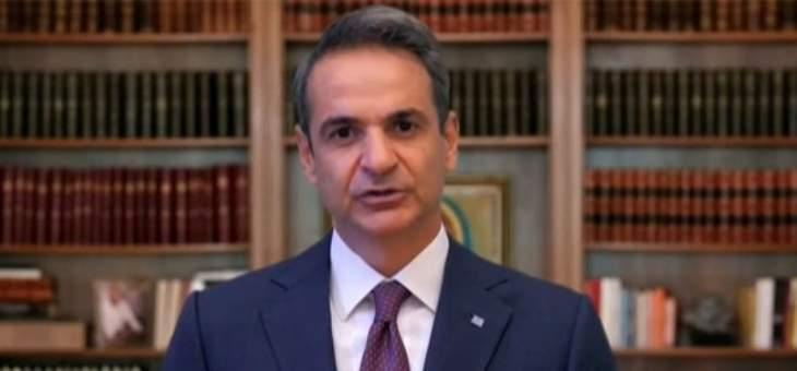 رئيس وزراء اليونان: السياج الحدودي الجديد مع تركيا لكبح الهجرة سينجز في نيسان