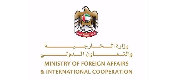 خارجية الإمارات دانت محاولة أنصار الله استهداف مطار أبها: أمن الإمارات والسعودية كلّ لا يتجزأ