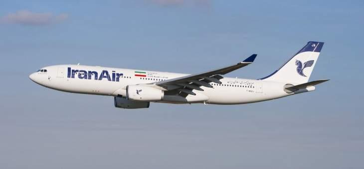 إلغاء الرحلات الجوية كافة من إيران إلى تركيا حتى إشعار آخر بسبب إجراءات مكافحة كورونا
