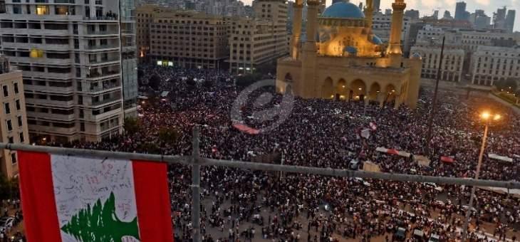 هل نجحت التظاهرات في لبنان ام فشلت؟