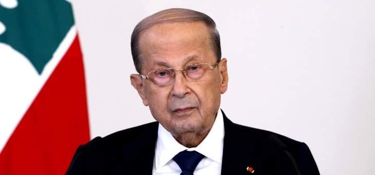 """قريبون من عون نفوا عبر """"الجمهورية"""" الكلام عن أن الفرنسيين يقفون على ضفة الحريري بالأزمة الحكومية"""