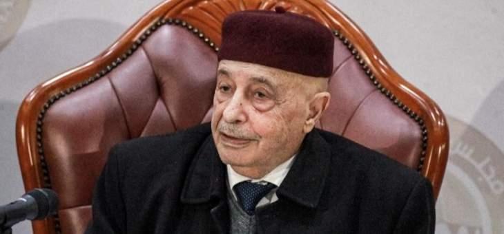 رئيس مجلس النواب الليبي أكد ضرورة إجراء الانتخابات العامة في موعدها