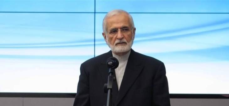 خرازي: أميركا لا تسعى للمواجهة العسكرية مع إيران لأنها تدرك تداعيات ذلك